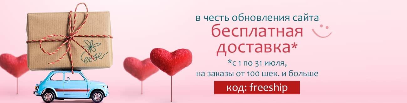 top-banner-ru
